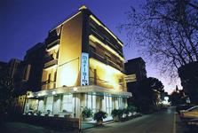 Отель Martima, внешний вид