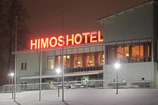 Отель Himos, внешний вид