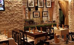 Отель Металлург, ресторан