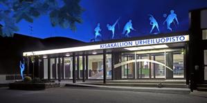 центр спорта Kisakallio 2