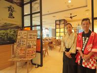 Cititel Express на Борнео, ресторан