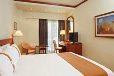 Отель Holiday Inn, номер на двоих