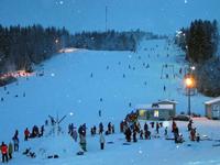 Новогодние Рождественские каникулы на горнолыжном курорте