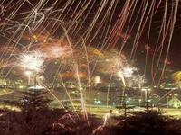 Новый год и Рождество 2012 в Исландии