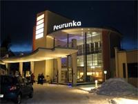 Детский горнолыжный отдых на зимние каникулы в Финляндии