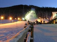 Горнолыжный тур на зимние каникулы в Словакию