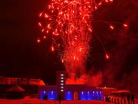 Новогодний тур в Лапландию, Кеми