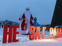 Отдых на зимние Новогодние каникулы в Перми
